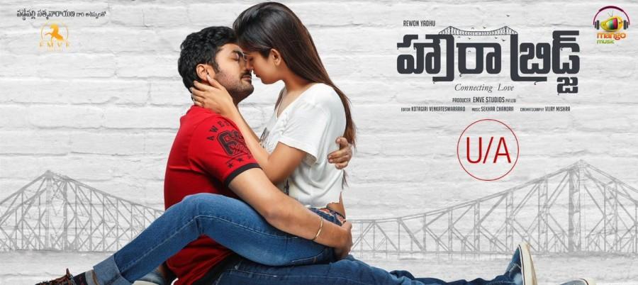 Rahul Ravindran and Chandini Chowdary,Rahul Ravindran,Chandini Chowdary,Howrah Bridge first look Poster,Howrah Bridge first look,Howrah Bridge Poster,Howrah Bridge movie Poster