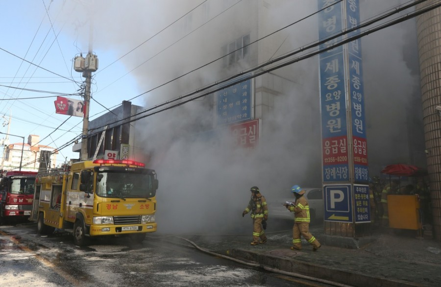 South Korea hospital fire,Deadly hospital fire,hospital fire in South Korea,South Korea,Miryang