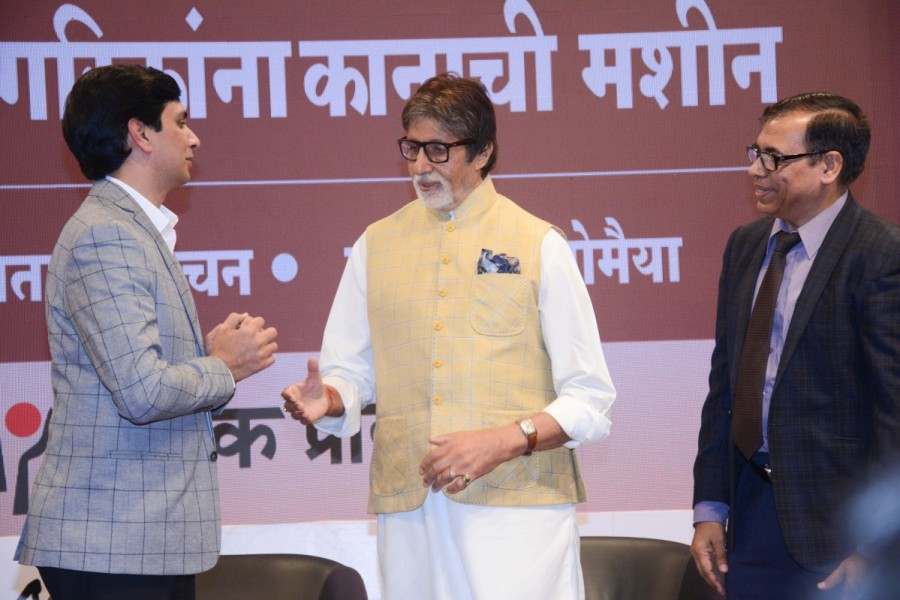 Amitabh Bachchan,actor Amitabh Bachchan,Amitabh Bachchan interacts with beneficiaries kids