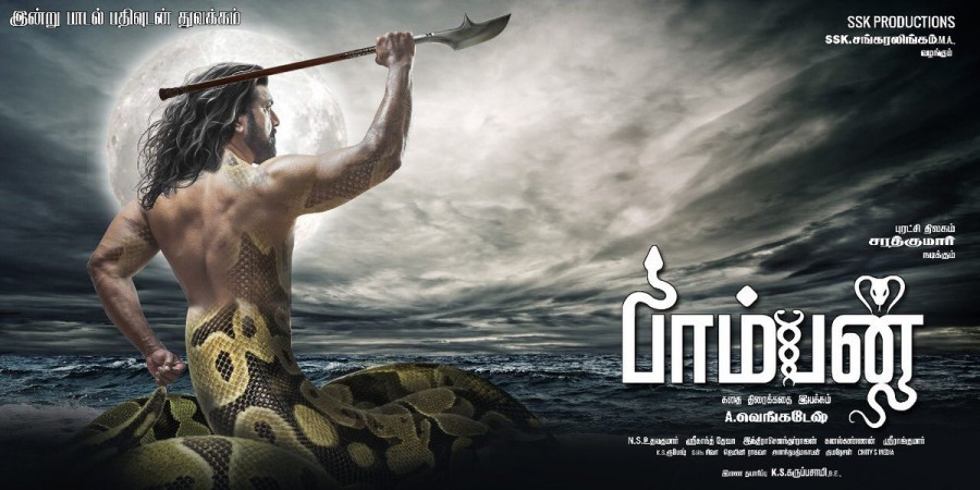 R Sarath Kumar,Sarath Kumar,Paamban first look poster,Paamban first look,Paamban poster,Paamban movie poster,Paamban,tamil movie Paamban