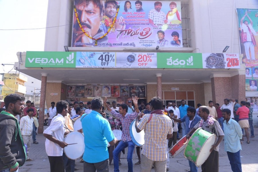 Gayatri mania,Gayatri movie mania,Mohan Babu,Mohan Babu fans