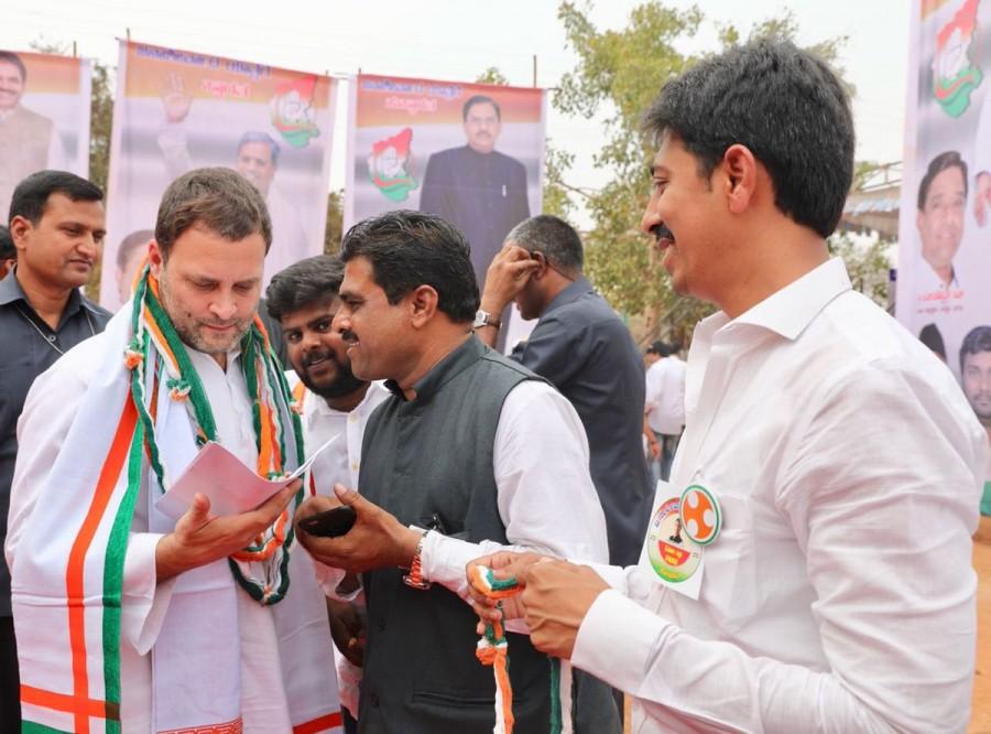 Rahul Gandhi,Congress President Rahul Gandhi,Rahul Gandhi in Karnataka,Jana Aashirwada Yatre