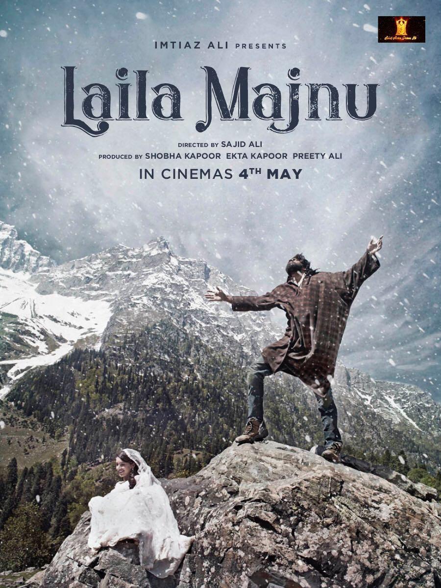 Ekta Kapoor,Imtiaz Ali,Laila Majnu teaser poster,Laila Majnu poster,Laila Majnu teaser,bollywood movie
