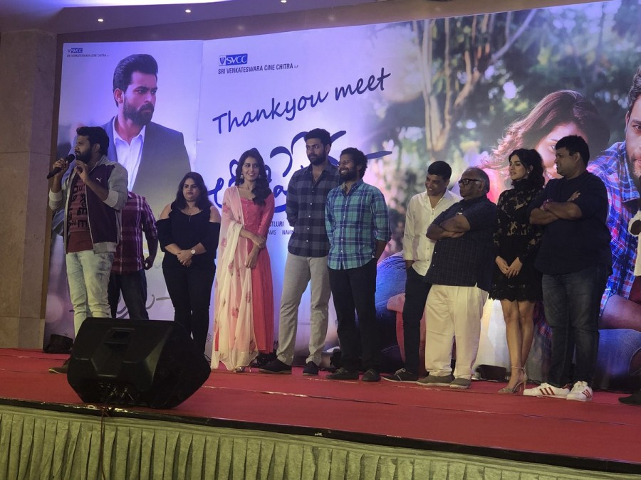 Varun Tej,Raashi Khanna,Tholi Prema,Tholi Prema success meet,Tholi Prema success meet pics,Tholi Prema success meet images,Telugu movie Tholi Prema