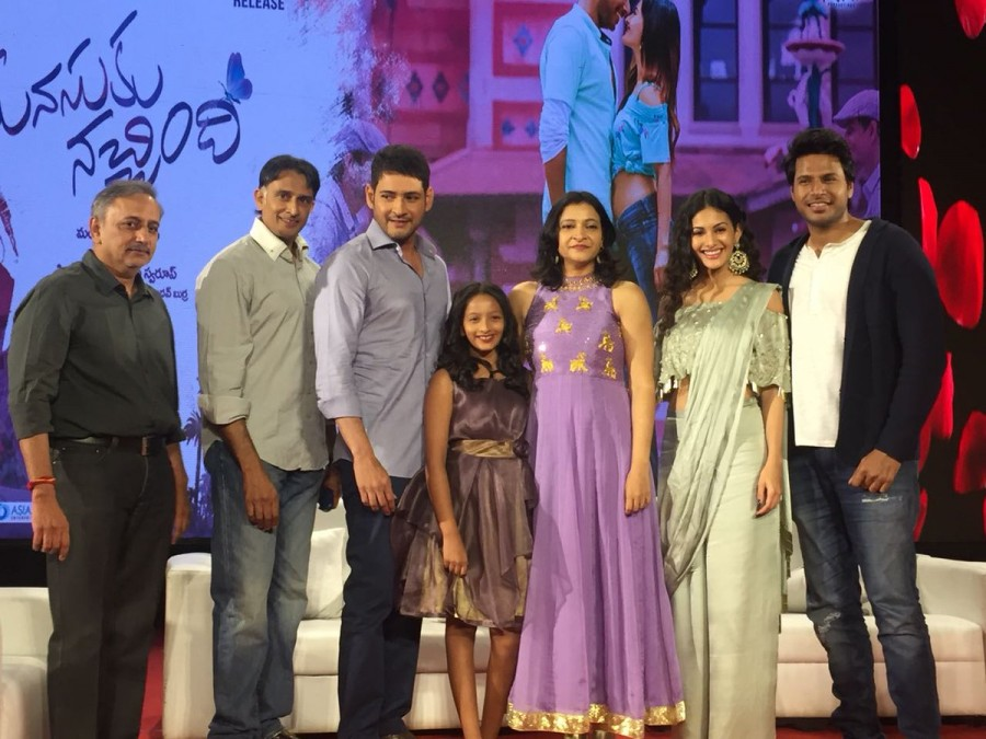 Mahesh Babu,Sundeep Kishan,Amyra Dastur,Manasuku Nachindi,telugu movie Manasuku Nachindi,Manasuku Nachindi pre-release event