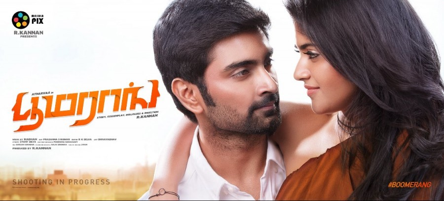 Boomerang,Boomerang poster,Boomerang wallpaper,tamil movie Boomerang,Atharvaa,New tamil movie