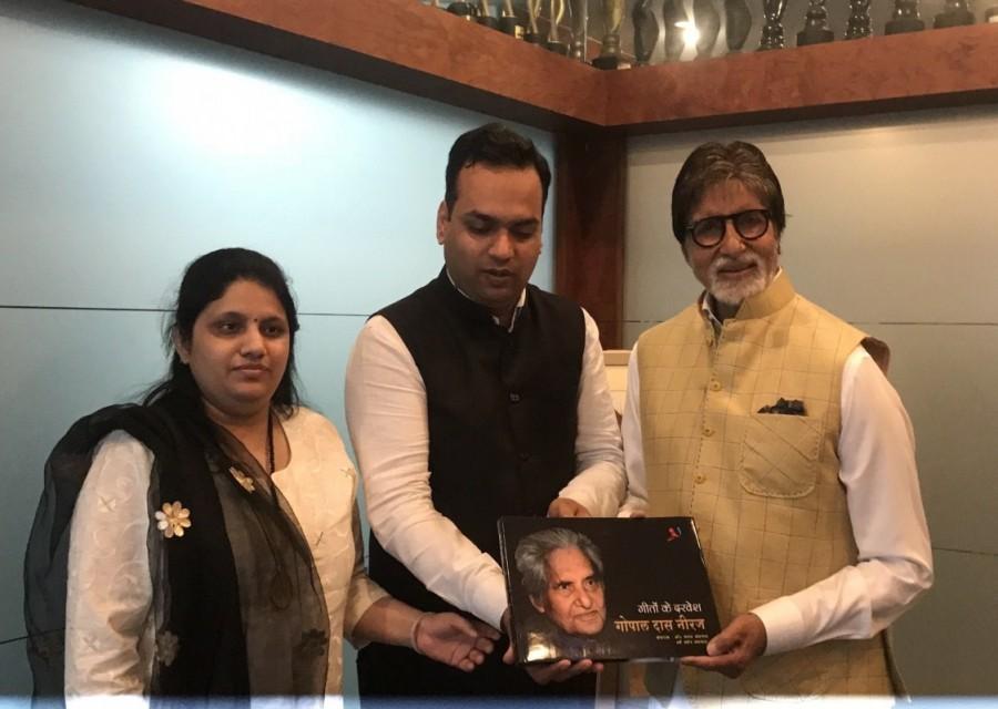 Amitabh Bachchan,Big B,Coffee Table book,Amitabh Bachchan pics,actor Amitabh Bachchan,Amitabh Bachchan images,Amitabh Bachchan poster,Amitabh Bachchan wallpaper