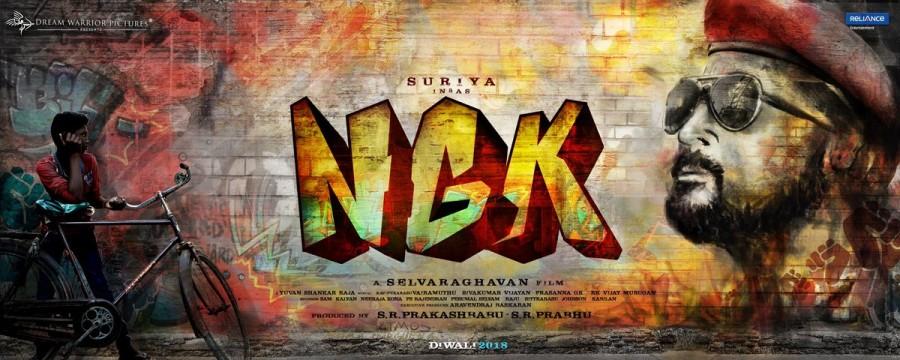 Suriya36FirstLook,Suriya36,Suriya36 title,Suriya,Selvaraghavan,Sai Pallavi,Suriya new movie,NGK,NGK first look,NGK first look pics,NGK first lookimages