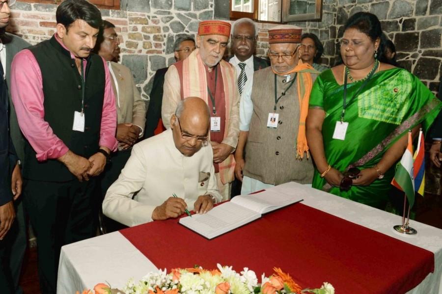 President Ram Nath Kovind,Ram Nath Kovind,Ram Nath Kovind visits Aapravasi Ghat,Aapravasi Ghat World Heritage Site,Port Louis