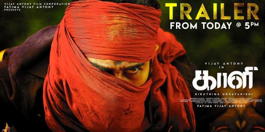Vijay Antony,actor Vijay Antony,Vijay Antony Kaali trailer,Kaali trailer,Kaali poster,Kaali,Vijay Antony Kaali,Kaali pics,Kaali images