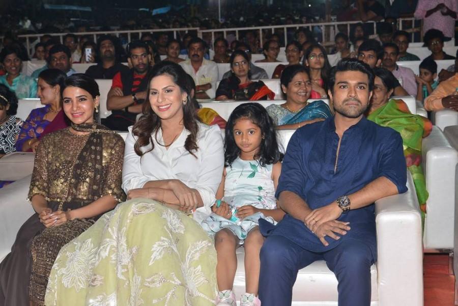 Chiranjeevi,Ram Charan,Samantha,Pooja Hegde,Samantha Akkineni,Rangasthalam pre-release event,Rangasthalam,Rangasthalam 1985,Rangasthalam trailer,Rangasthalam movie trailer
