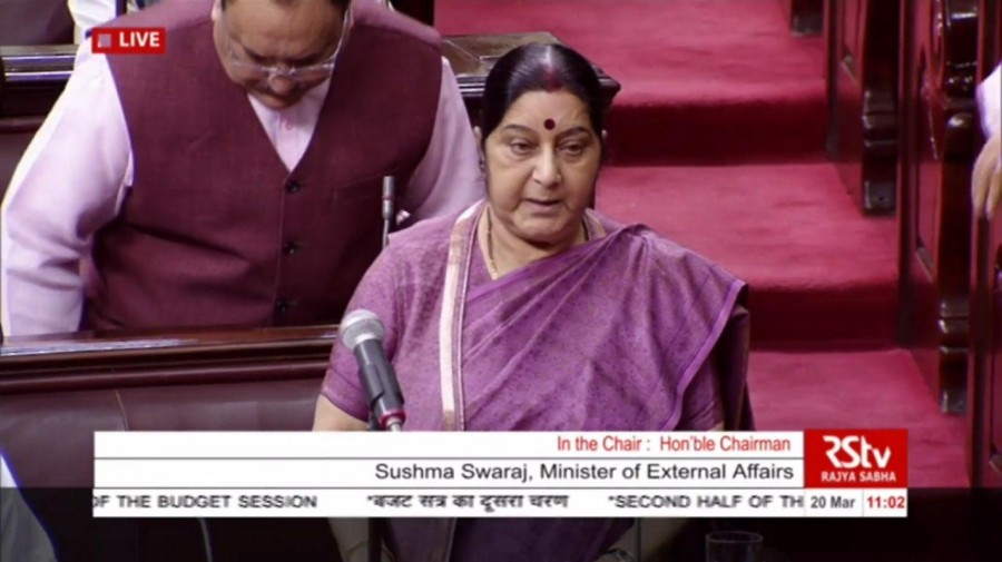 Sushma Swaraj,External Affairs Minister Sushma Swaraj,39 Indian hostages,Islamic State,Mosul