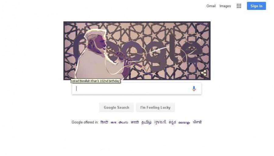 Google,Ustad Bismillah Khan,Ustad Bismillah Khan birthday,Ustad Bismillah Khan 102 birthday,Shehnai maestro Ustad Bismillah Khan,google doodle