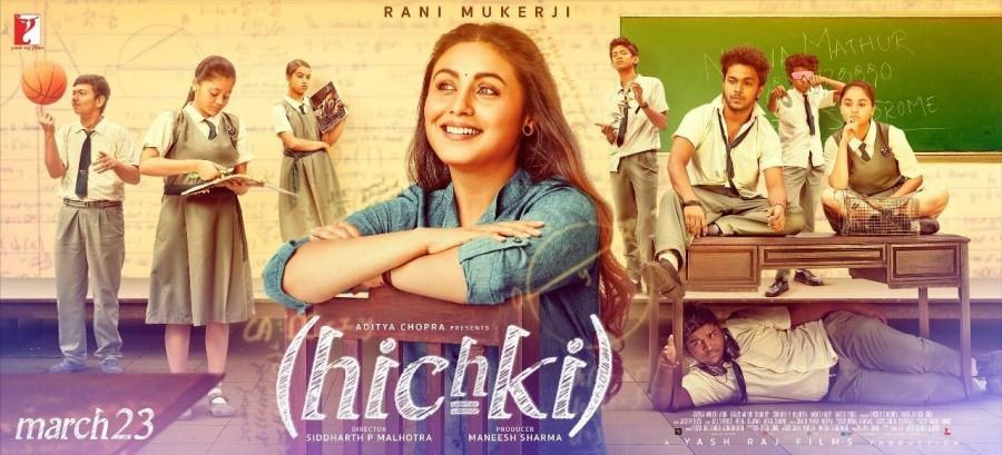 Rani Mukerji,Hichki first look poster,Hichki first look,Hichki poster,Hichki movie poster,Rani Mukerji in Hichki,Hichki movie