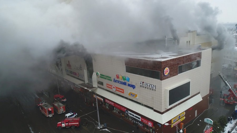 Russian shopping mall,fire at Russian shopping mall,Soviet Union,deadliest fires,shopping mall fire