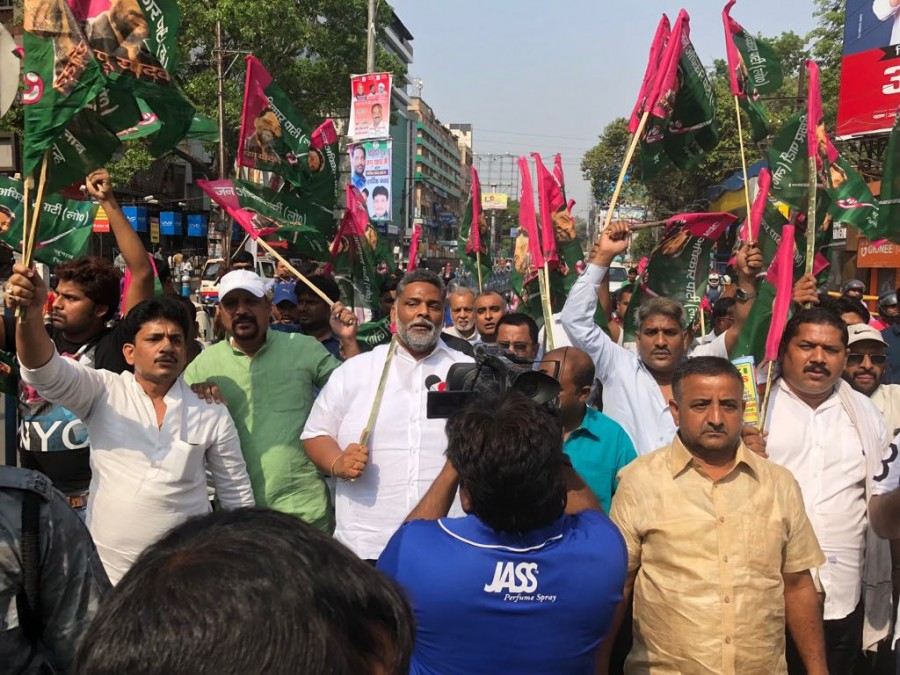 Bharat Bandh,Dalits protest,Dalits protest in Bihar,Bihar,Bihar protest,Bihar Dalits protest