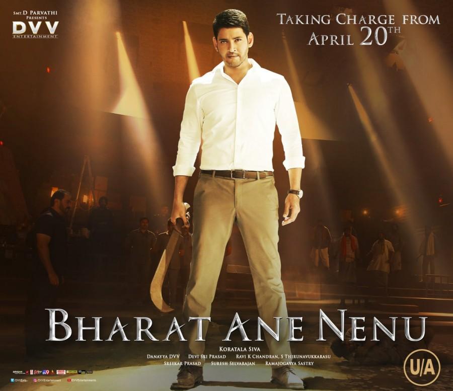 Mahesh Babu,Koratala Siva,Bharat Ane Nenu title logo,Bharat Ane Nenu logo,Bharat Ane Nenu,Bharat Ane Nenu poster,Bharat Ane Nenu movie poster