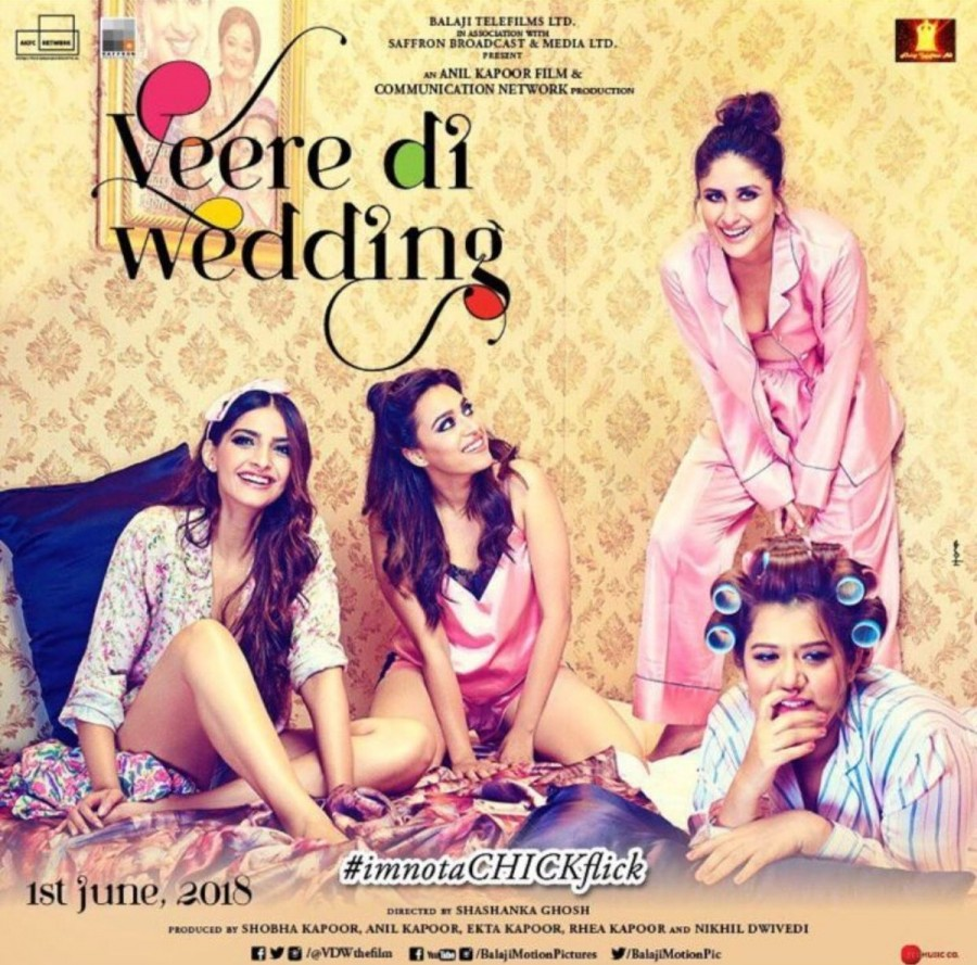 Kareena Kapoor,Sonam Kapoor,Kareena Kapoor and Sonam Kapoor',Veere Di Wedding,Veere Di Wedding first look poster,Veere Di Wedding poster,Veere Di Wedding first look,sonam kapoor veere di wedding,Veere Di Wedding trailer