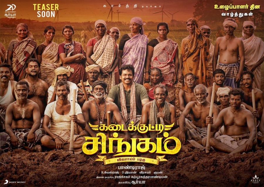 Karthi and Sayyeshaa,Karthi,Sayyeshaa,Kadaikutty Singam,Kadaikutty Singam first look,Kadaikutty Singam poster,Kadaikutty Singam movie poster,Kadaikutty Singam pics,Kadaikutty Singam images