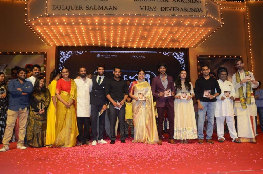 Jr NTR,Keerthy Suresh,Dulquer Salmaan,Samantha,Nani,Vijay Devarakonda,Nagarjuna,Mahanati,Mahanati audio launch,Mahanati music launch,Mahanati audio launch pics,Mahanati audio launch images,Mahanati music launch pics,Mahanati music launch images