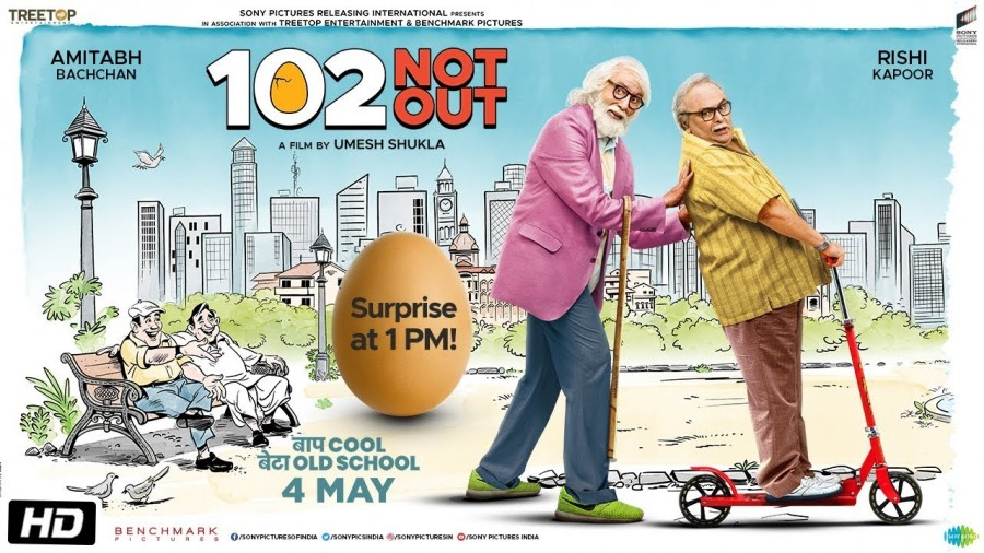 Hope Aur Hum,102 Not Out,Omerta,Meri Nimmo,Haraamkhor,Gurgaon,Newton,Trapped,Ribbon,short format films