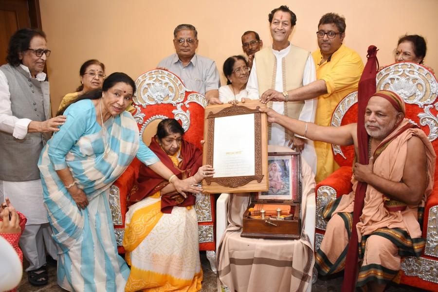 Bharat Ratna Lata Mangeshkar,Lata Mangeshkar,Swara Mauli award,Swara Mauli,Lata Mangeshkar Swara Mauli award