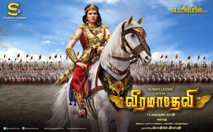 Veeramadevi first look,Veeramadevi,Veeramadevi poster,Veeramadevi first look poster,Sunny Leone,Sunny Leone as warrior queen,Karenjit Kaur Vohra,Sunny Leone pics,Sunny Leone images,Sunny Leone stills