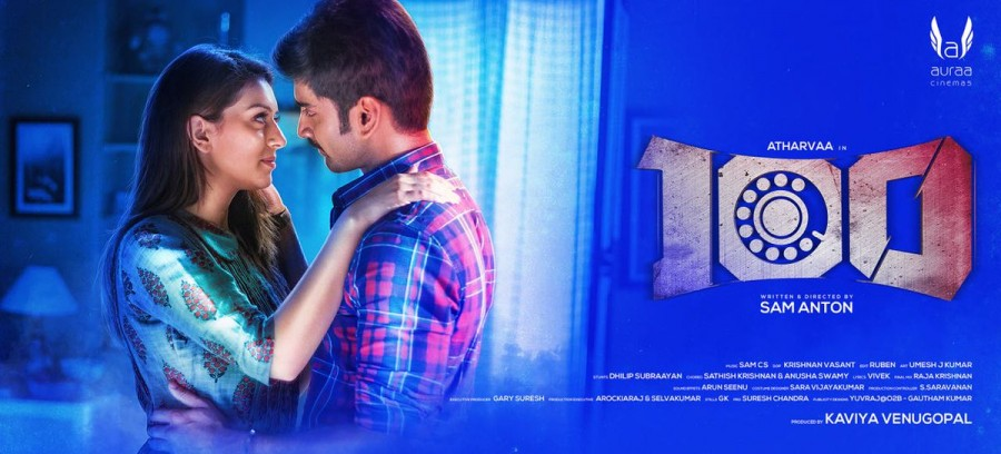 Atharvaa,Hansika Motwani,Atharvaa and Hansika Motwani,100 first look poster,100 first look,100 poster,100 movie poster,tamil movie 100