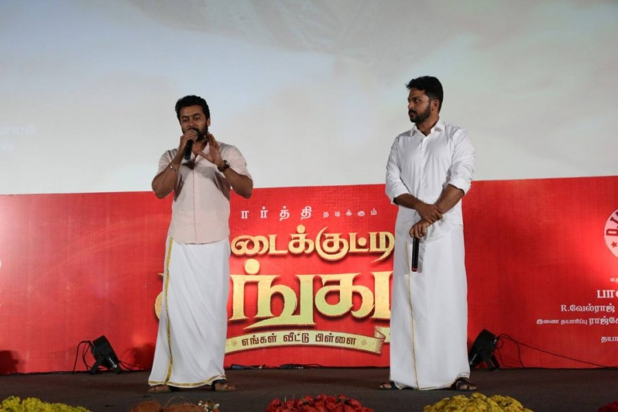 Karthi,Suriya Sivakumar,Sayyeshaa,Soori,Sathyaraj,Kadaikutty Singam,Kadaikutty Singam audio launch,Kadaikutty Singam audio launch pics,Kadaikutty Singam audio launch images,Kadaikutty Singam audio launch stills