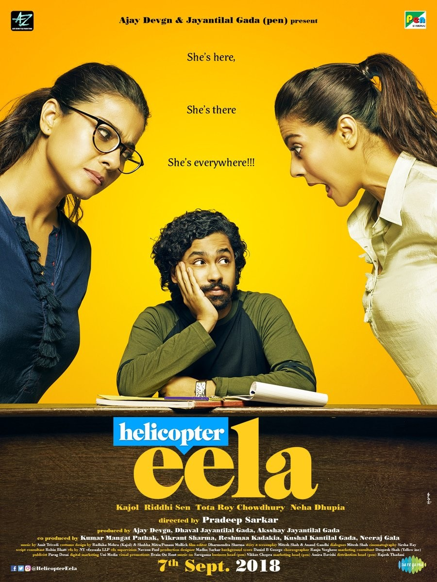 Ajay Devgn,actor Ajay Devgn,Kajol,Helicopter Eela,Helicopter Eela poster,Helicopter Eela first look,Helicopter Eela movie poster