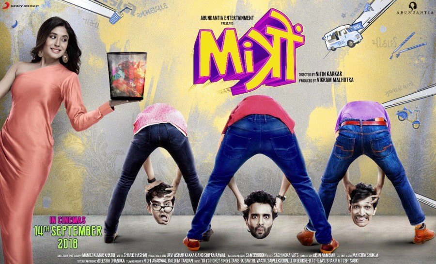 Mitron first look poster,Mitron first look,Mitron poster,Mitron movie poster,Jaccky Bhagani,Kritika Kamra