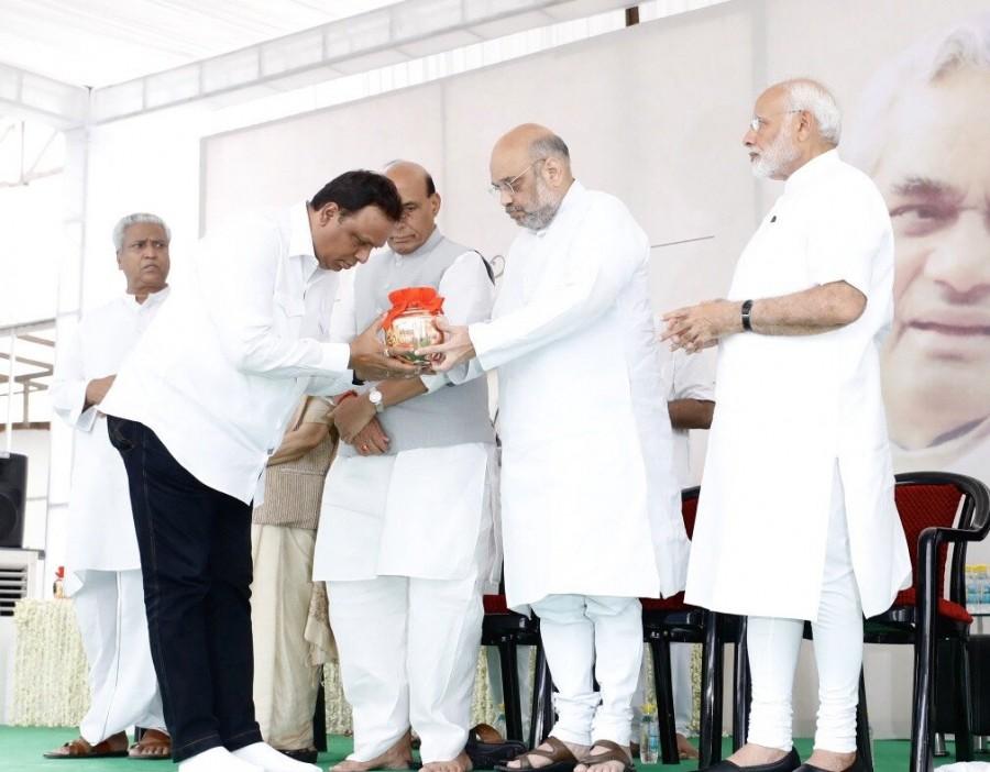 Narendra Modi,Amit Shah,Atal Bihari Vajpayee,Atal Bihari Vajpayee ashes,Vajpayee ashes,president Amit Shah,PM Narendra Modi