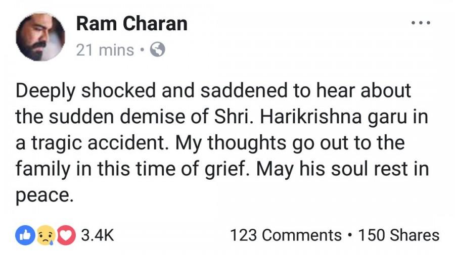 Mahesh Babu,Ram Charan,Allu Arjun,Rana Daggubati,RIP Harikrishna,Harikrishna,Harikrishna dead,Nandamuri Harikrishna,Harikrishna dead in road accident,JR NTR