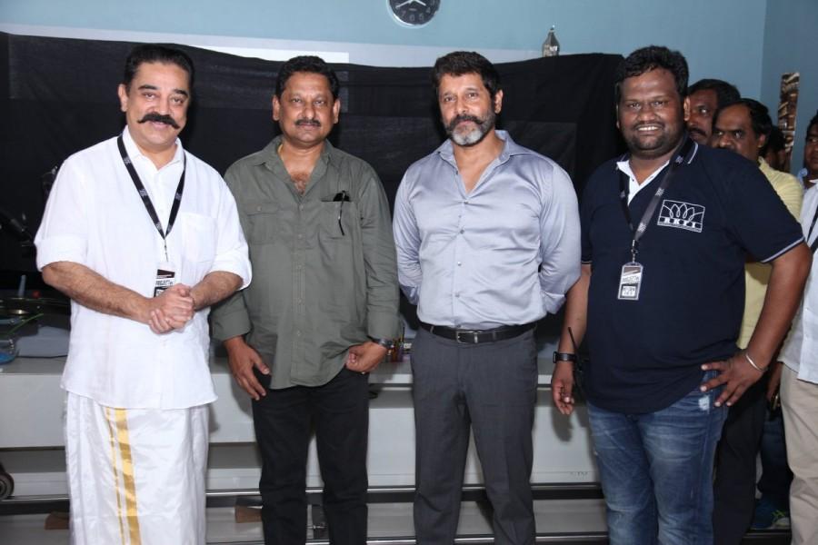 Kamal Haasan,Kamal Haasan new movie,Kamal Haasan and Chiyaan Vikram,Chiyaan Vikram,Akshara Haasan,Kamal Haasan and Vikram,Kamal Haasan and Vikram movie,Kamal Haasan and Vikram film