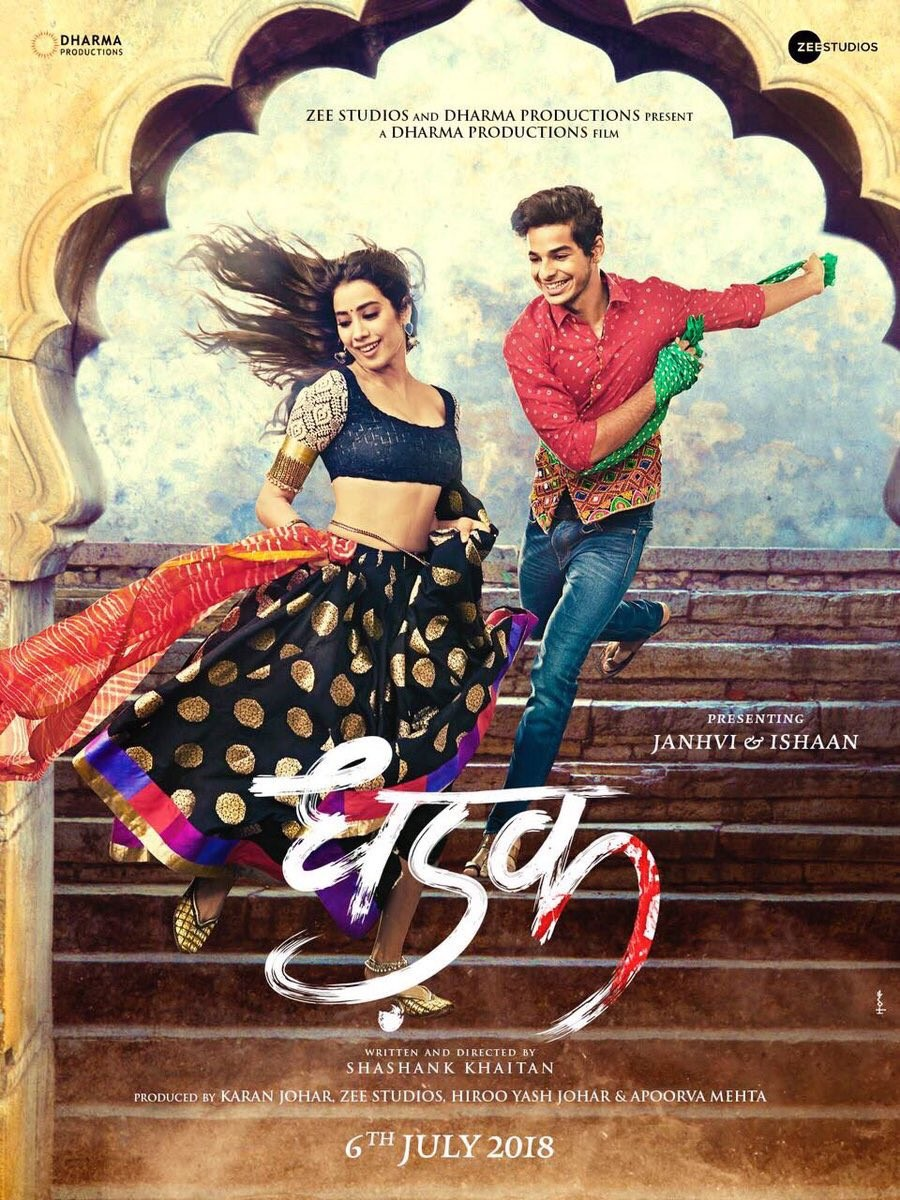 Ishaan Khattar and Jhanvi Kapoor in Dhadak