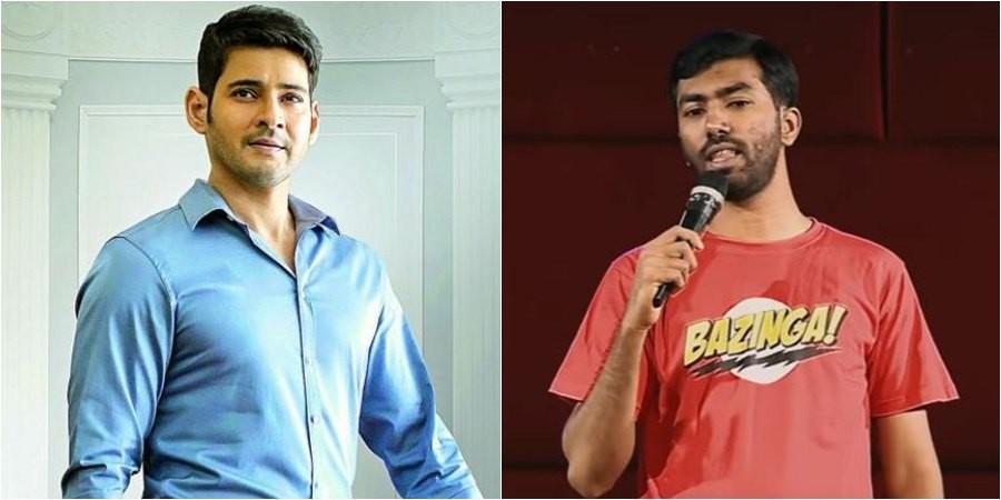 Mahesh Babu and Manoj Prabhakar