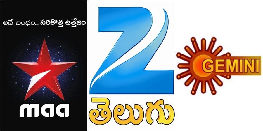 Star maa tv movies