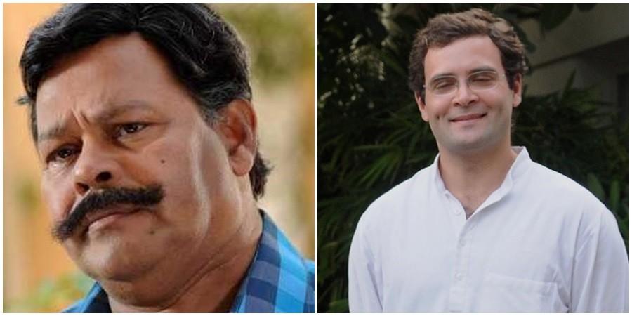 Innocent Rahul Gandhi