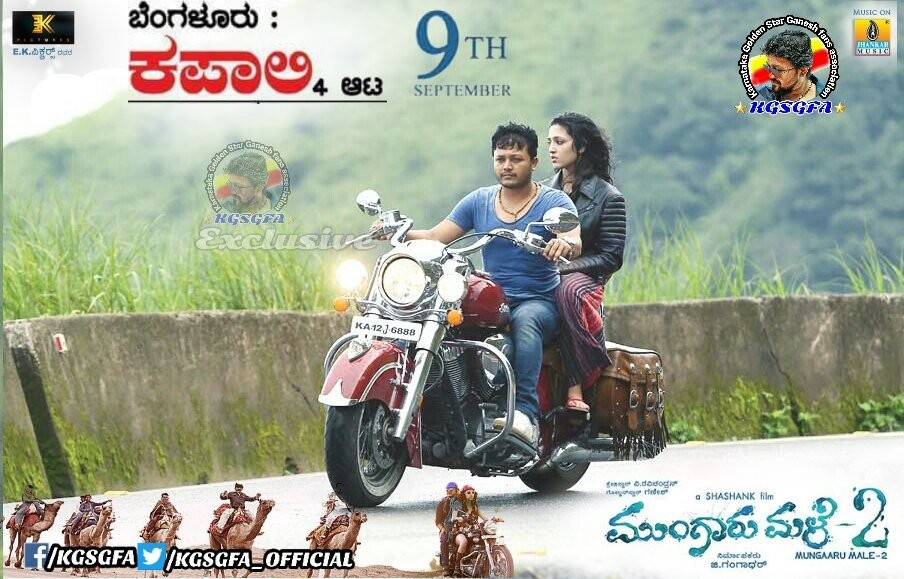 Ganesh,Neha Shetty,Ravichandran,Mungaru Male 2,Mungaru Male 2 stills,Mungaru Male 2 posters,Mungaru Male 2 pics,Mungaru Male 2 images,Mungaru Male 2 photos,Mungaru Male 2 pictures