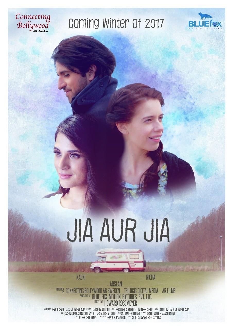 Richa Chadha,Kalki Koechlin,Jia Aur Jia first look poster,Jia Aur Jia first look,Jia Aur Jia poster,Jia Aur Jia movie poster