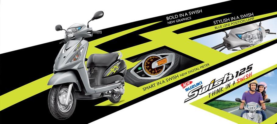 Suzuki Launches New Suzuki Swish 125 in India; Price, Feature Details