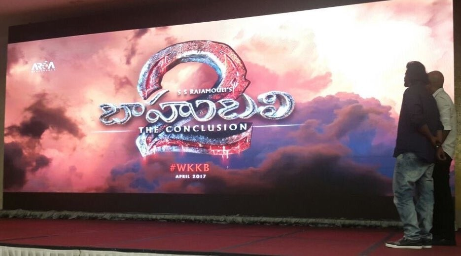 Baahubali: The Conclusion Title Logo Revealed