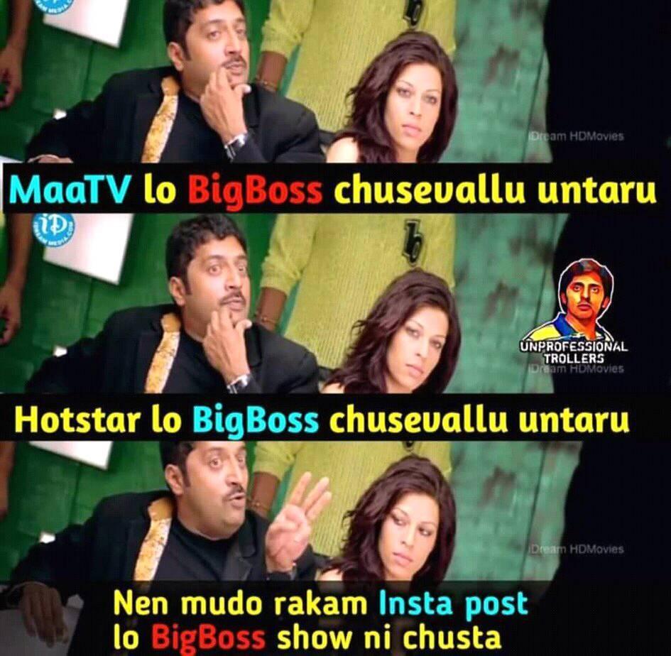 Nani,Nani memes,Bigg boss memes,Bigg boss 2 memes,Bigg boss trolls,Bigg boss 2 trolls,bigg boss memes
