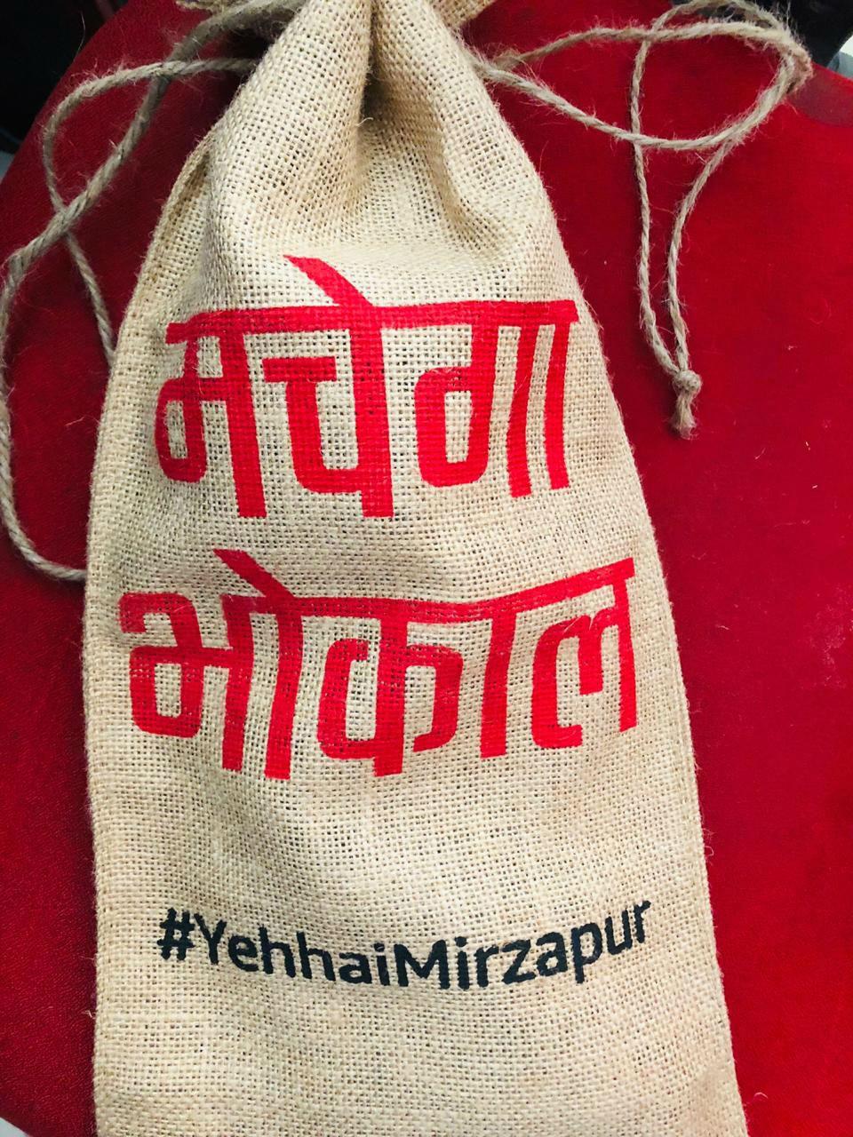 Mirzapur,Mirzapur trailer,Mirzapur movie trailer,Kaleen Bhaiya,Pankaj Tripathi
