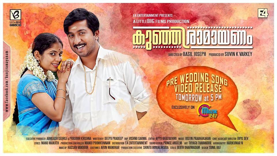 Kunjiramayanam,Kunjiramayanam posters,Kunjiramayanam song,vineeth sreenivasan,srinda ashab,dhyan sreenivasan,aju varghese