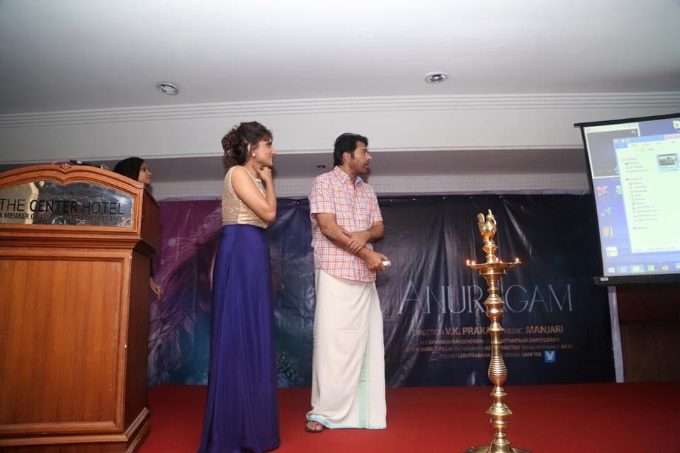 Manjari Singer,Singer manjari new album,singer manjari,singer manjari anuragam,anuragam music video,mammootty,anuragam launch event