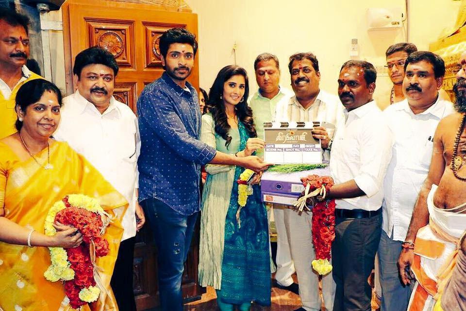 Veera Sivaji,Veera Sivaji launch photos,vikram prabhu,shamili,Veera Sivaji puja,vikram prabhu shamili film,Veer Shivaji