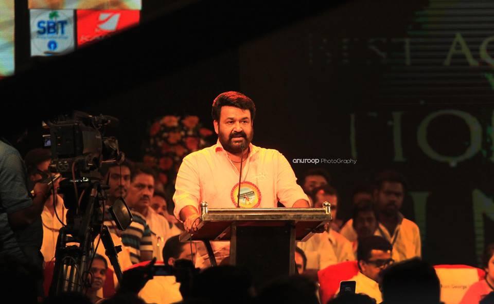 Kerala State Film Awards,Kerala State Film Awards photos,Kerala State Film Awards award show,nivin pauly,nazriya nazim
