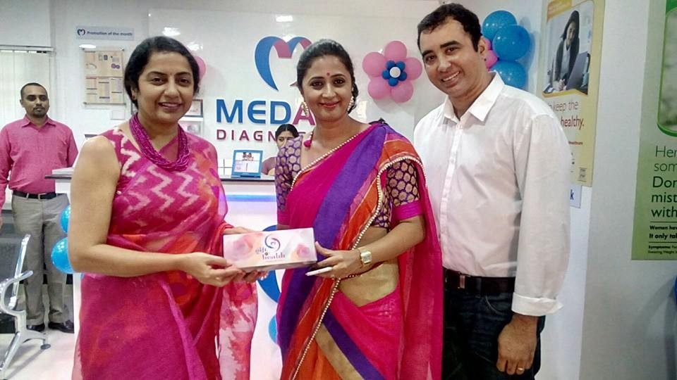 Kaniha,Kaniha business,Kaniha into business,Suhasini maniratnam,Kaniha MedAll centre,MedAll Care and Diagnostic centre,Perungudi MedAll