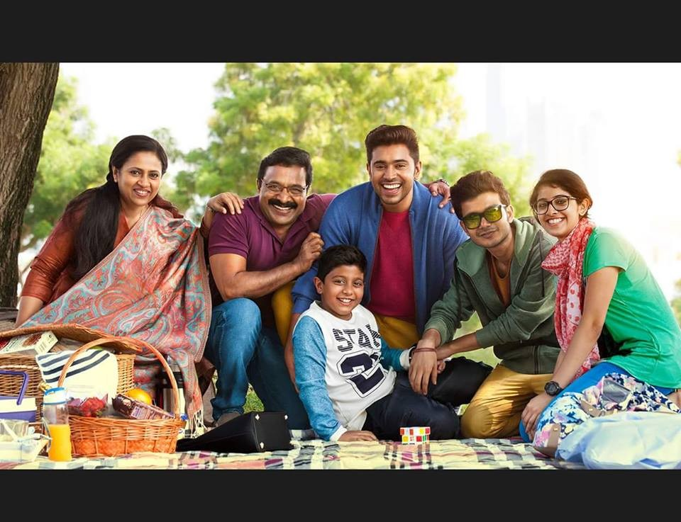 Aima Rosmy Sebastian is making her acting debut in Vineeth Sreenivasan directorial
